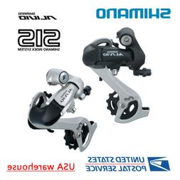 Shimano Alivio RD-M410 7/8 Speed MTB Bike Rear Derailleur OE
