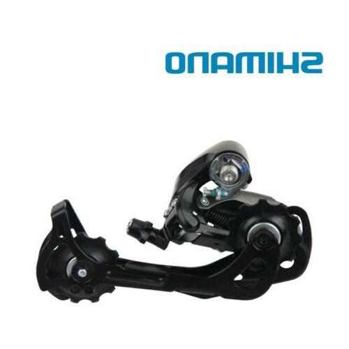 Shimano Tourney 6/7 Speed