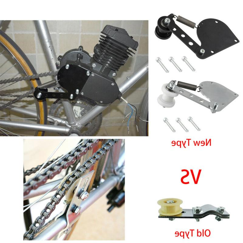Chain Motorised