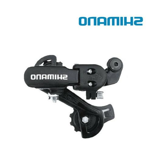 Shimano 6/7 Speed Mount Rear