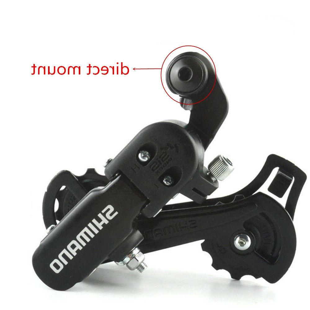Shimano 3x7 Set Mountain